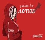 cocacolapassionforaction