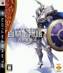 White-Knight-Chronicles_ver2